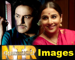 NTR Kathanayakudu Movie Images HD Balakrishna Vidya Balan Biopic