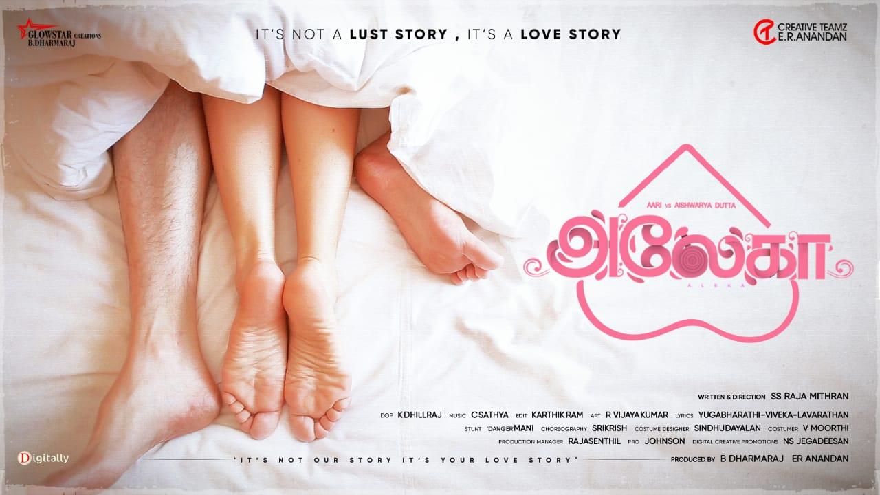Aari ALEKA movie first look poster released   New Movie Posters