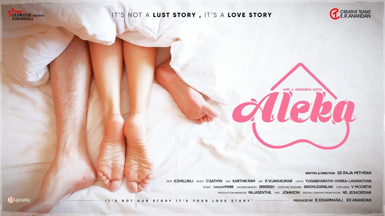 Aari ALEKA movie first look poster released