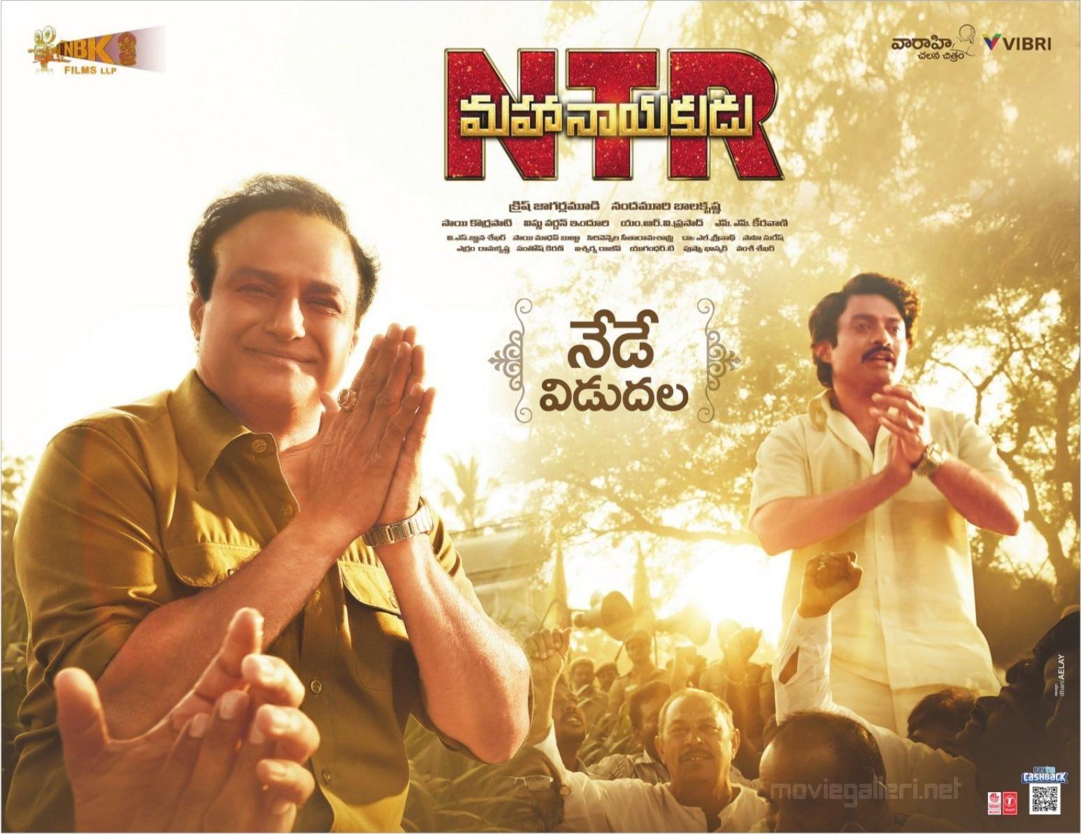 Balakrishna, Kalyan Ram in NTR Mahanayakudu Movie Release Today Poster HD