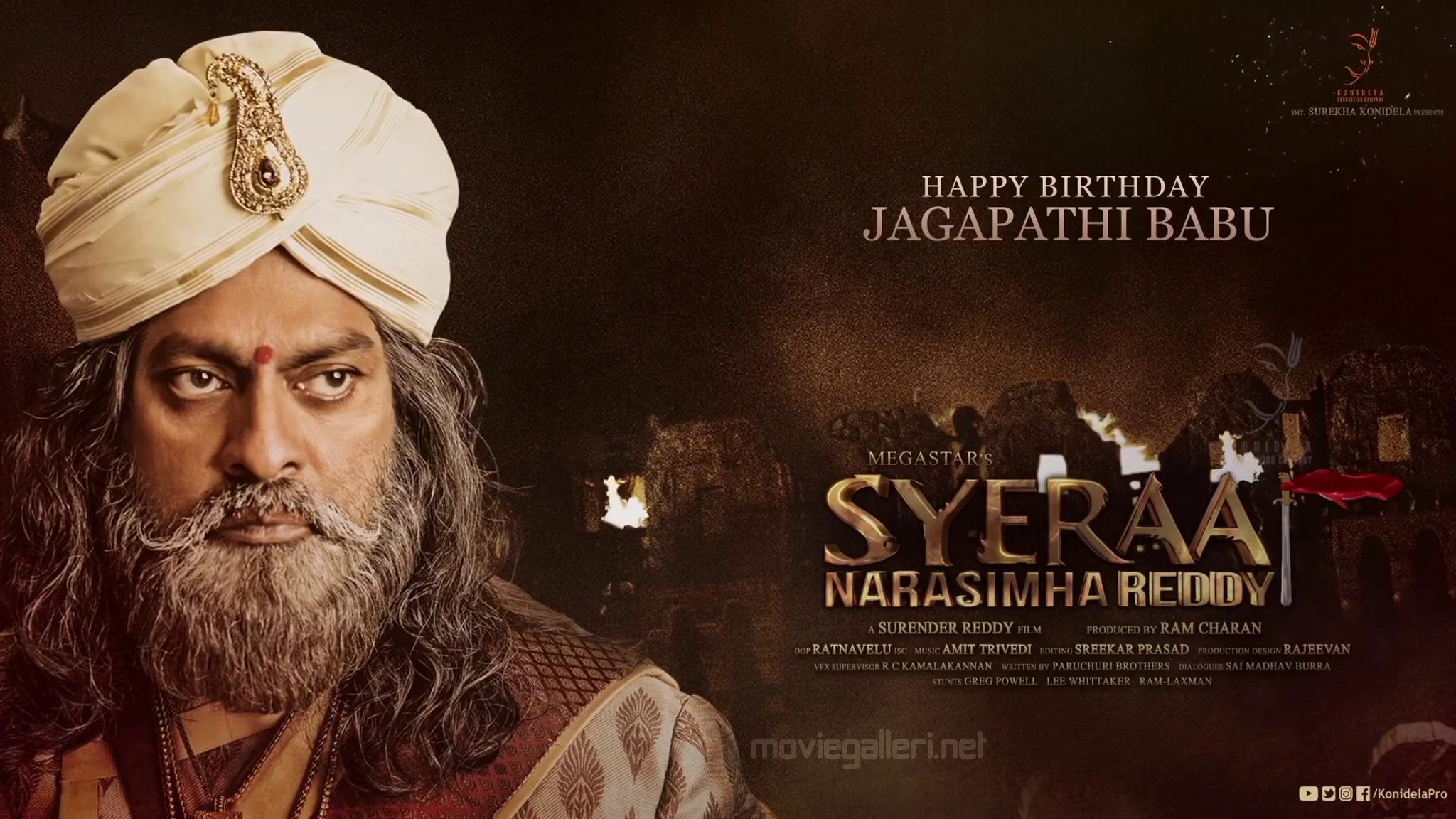 Jagapathi Babu Birthday Wishes From Sye Raa Narasimha Reddy