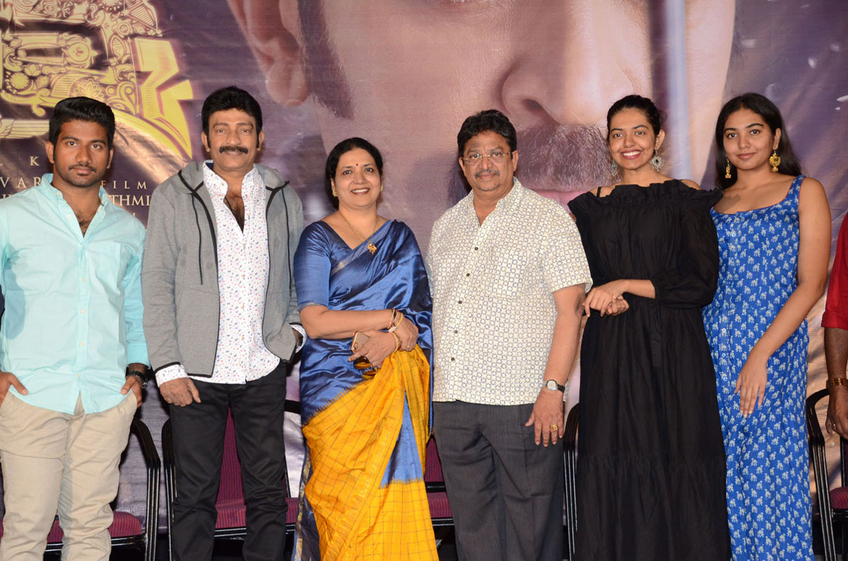 'Kalki' Teaser launched on eve of Dr. Rajasekhar's birthday