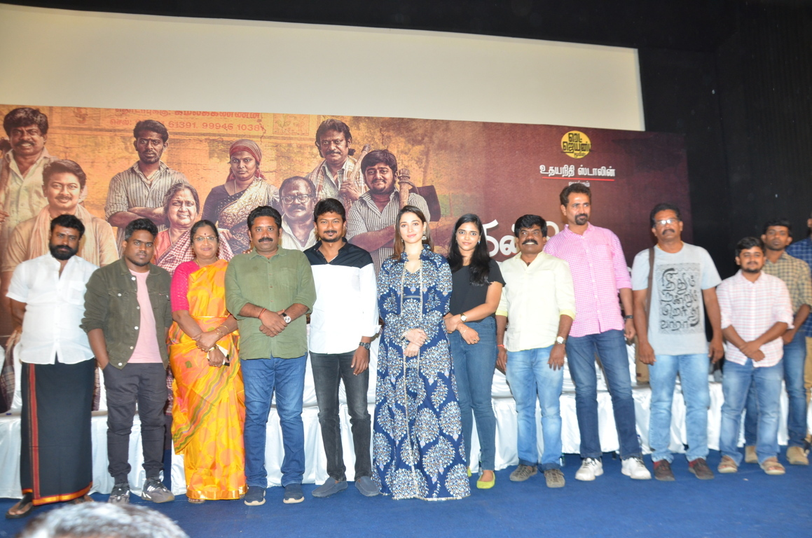 Kanne Kalaimaane Movie Pre-Release Event