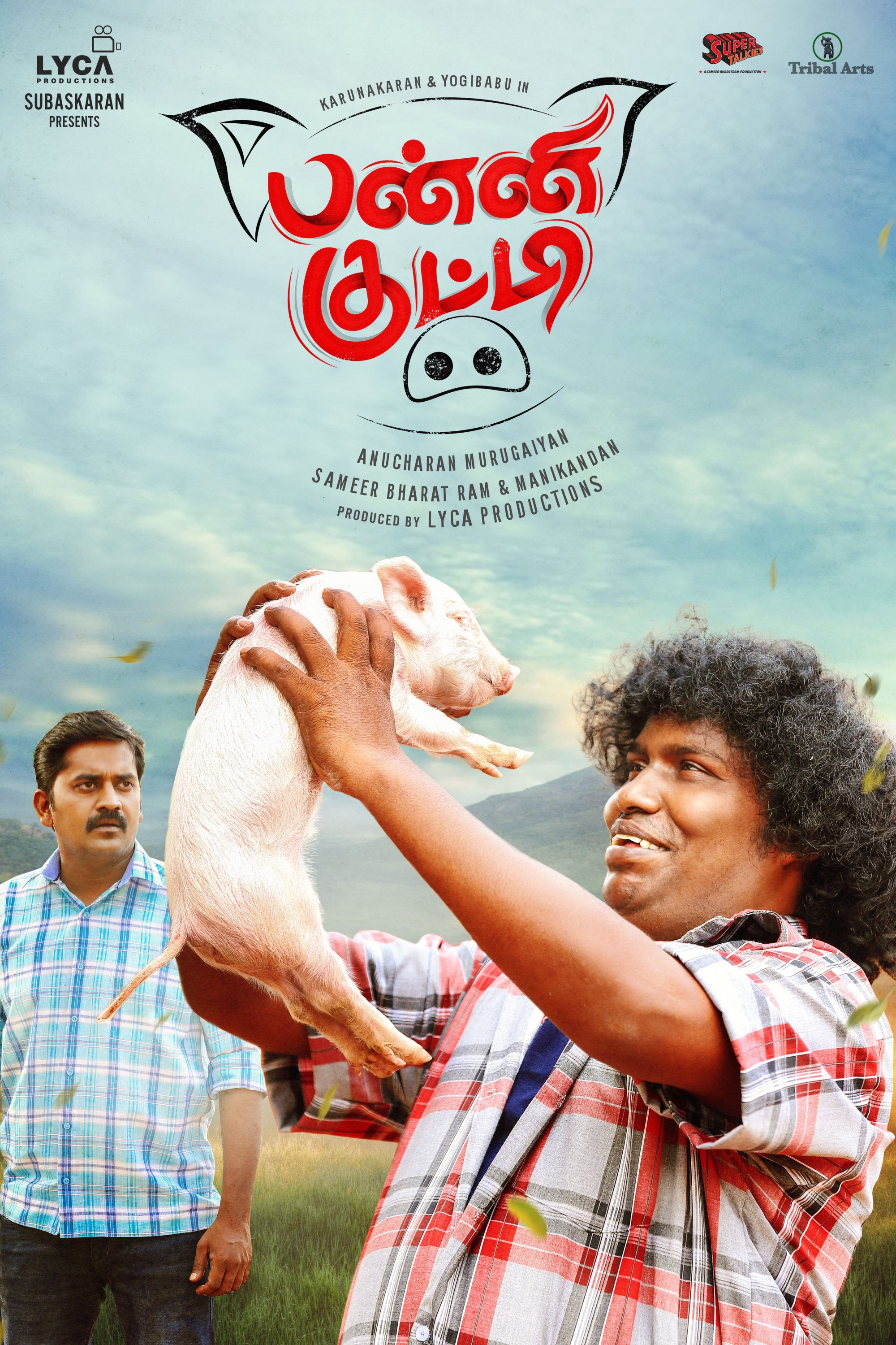 Karunakaran & Yogi Babu @ Panni Kutty Movie First Look Poster HD