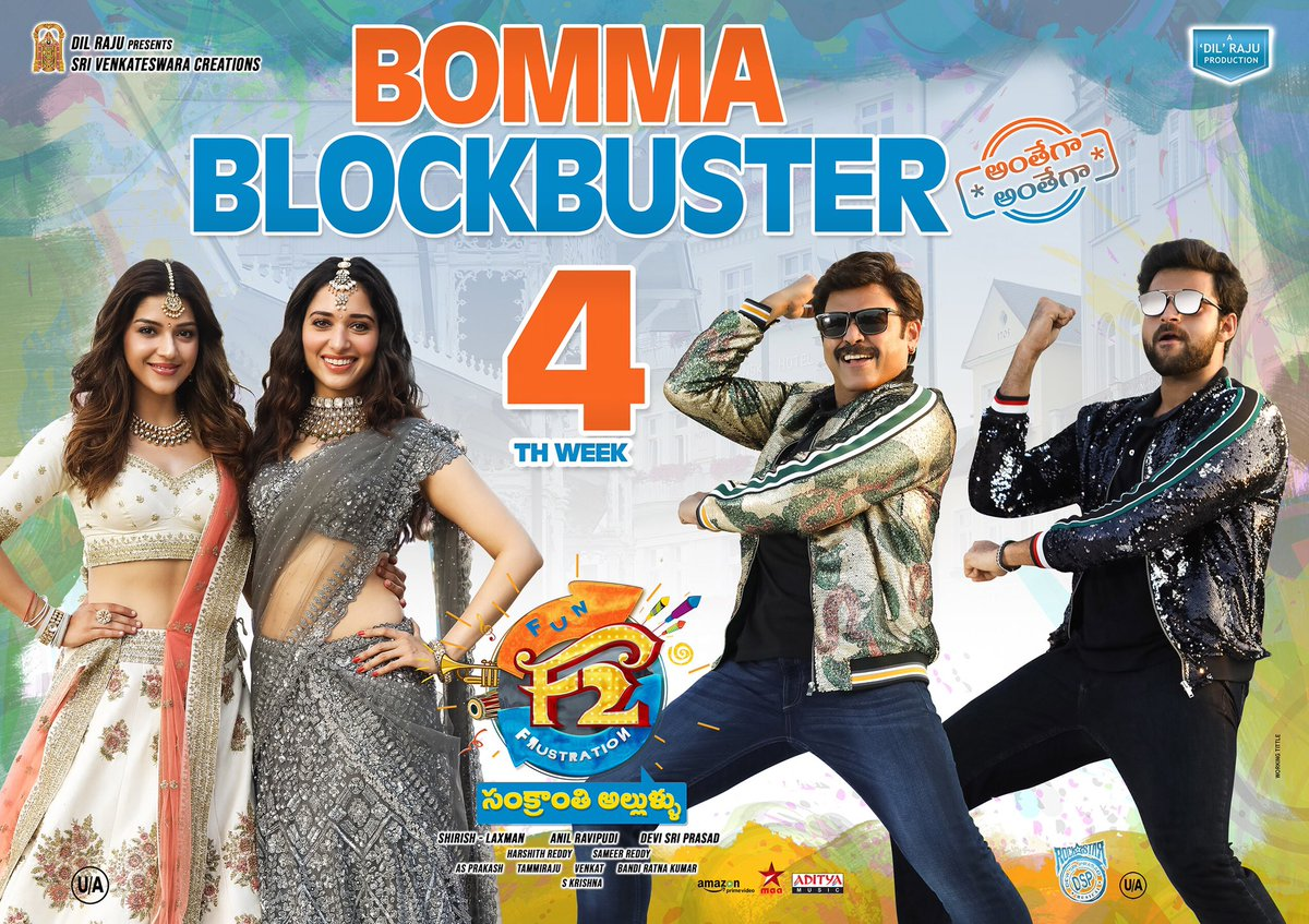 Mehreen Tamanna Venkatesh Varun Tej F2 Movie 4th Week Posters