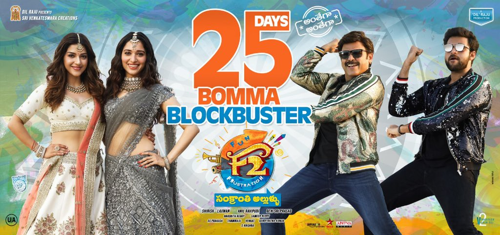 Mehreen, Tamanna, Venkatesh, Varun Tej in F2 Fun And Frustration Movie 25 Days Posters