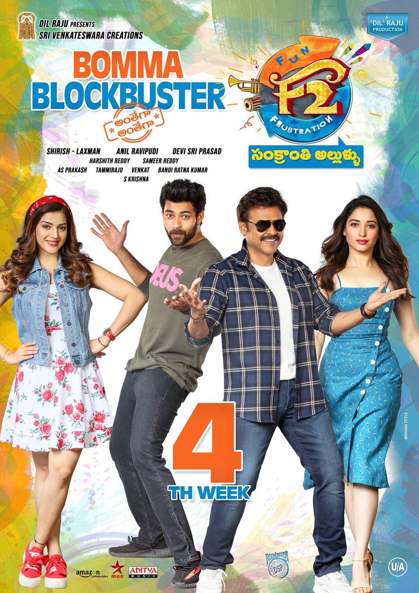Mehreen, Varun Tej, Venkatesh, Tamanna in F2 Movie 4th Week Posters