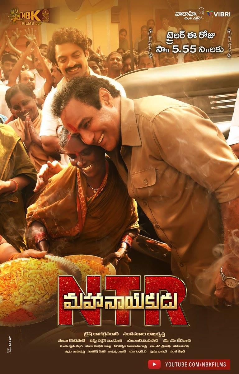 NTR Mahanayakudu Trailer Release Today Poster