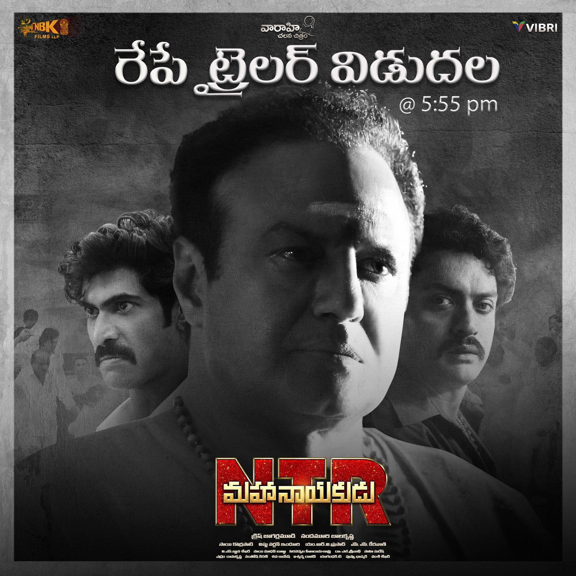 NTR Mahanayakudu Trailer Release Today on 555 PM Poster