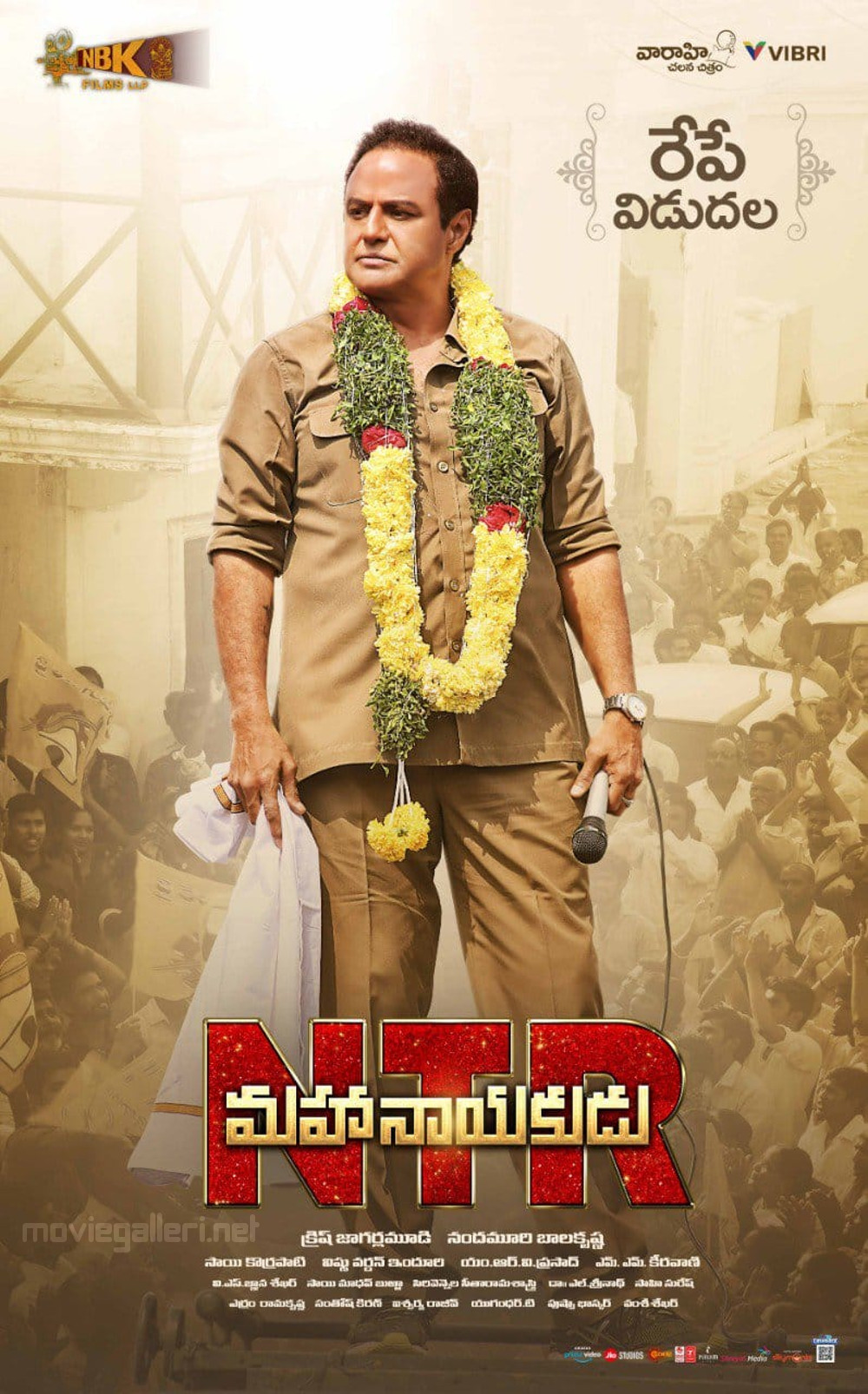Nandamuri Balakrishna NTR Mahanayakudu Movie Releasing Tomorrow Poster HD