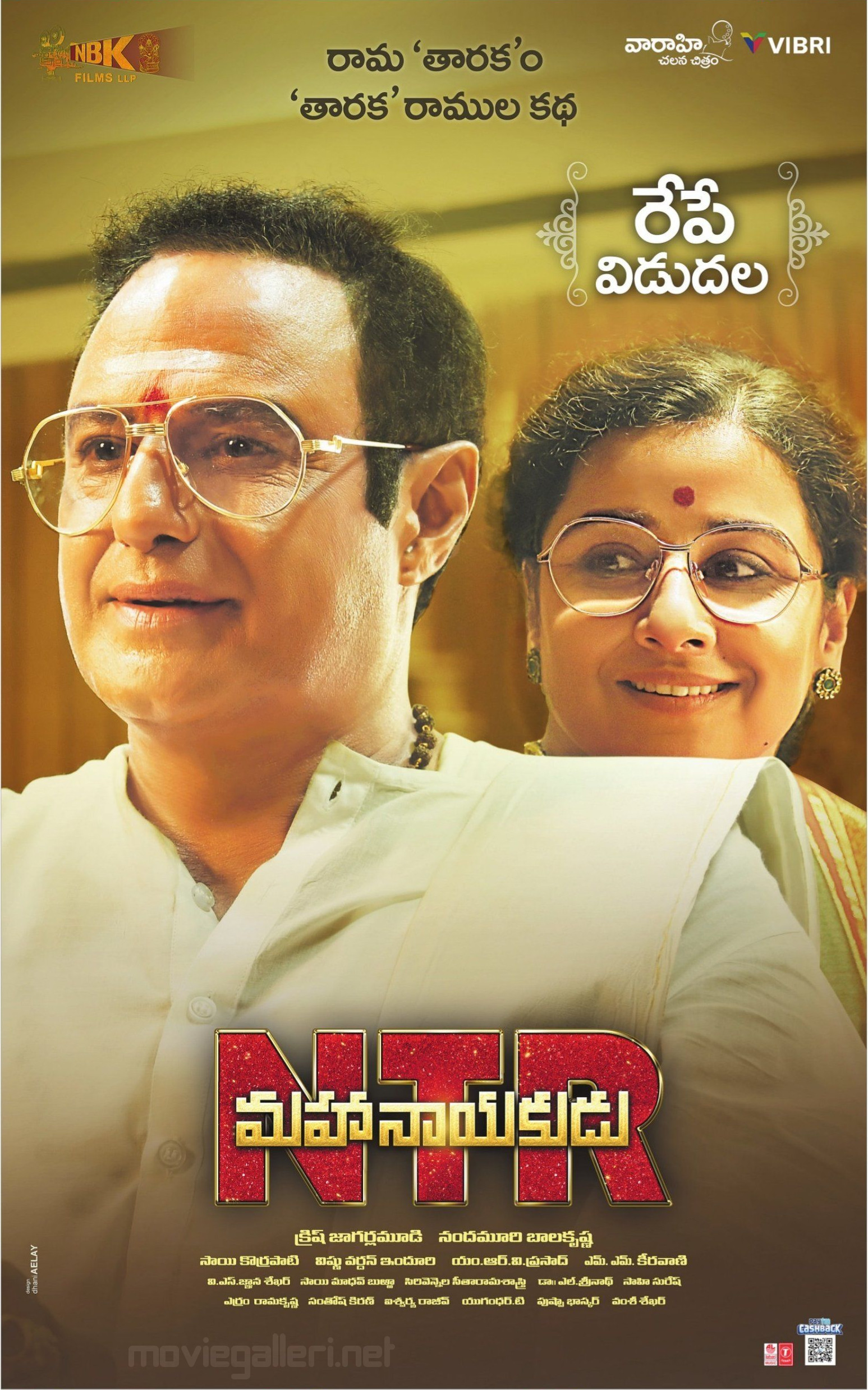 Nandamuri Balakrishna, Vidya Balan in NTR Mahanayakudu Movie Tomorrow Release Poster HD