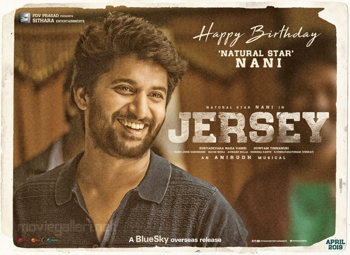 Nani Birthday Wishes Posters in Jersey Movie Team