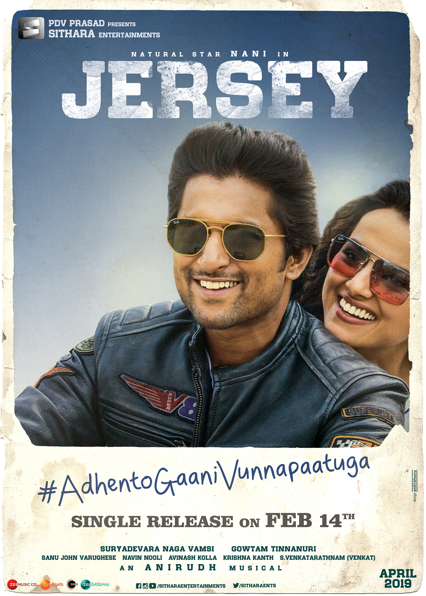 Nani, Shraddha Srinath @ JERSEY First Single Adhentogaani Vunnapaatuga Release on 14th February Poster HD