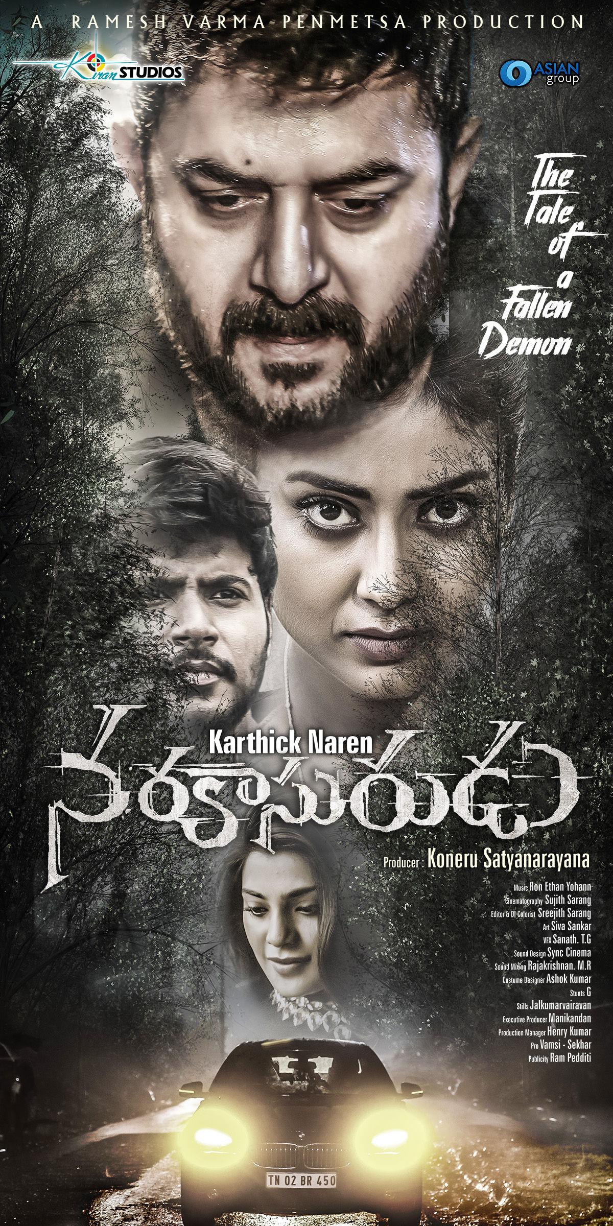 Narakasurudu Movie First Look Poster HD Released