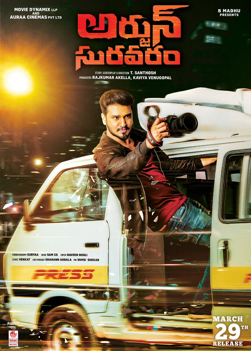Nikhil Arjun Suravaram movie first look poster