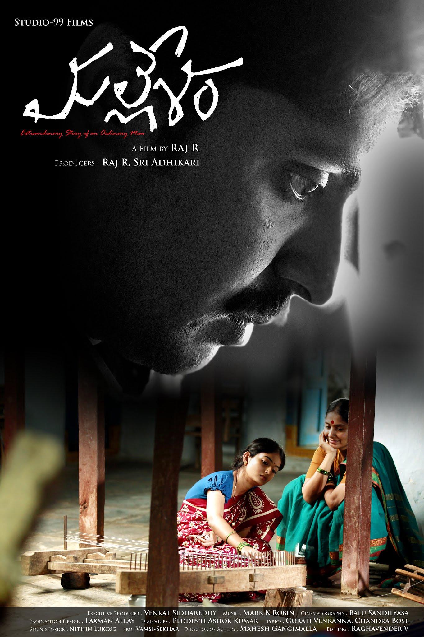 Padma Shri winner Chintakindi Mallesham Biopic First Look Poster HD
