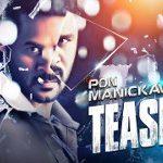 Pon Manickavel Movie Teaser