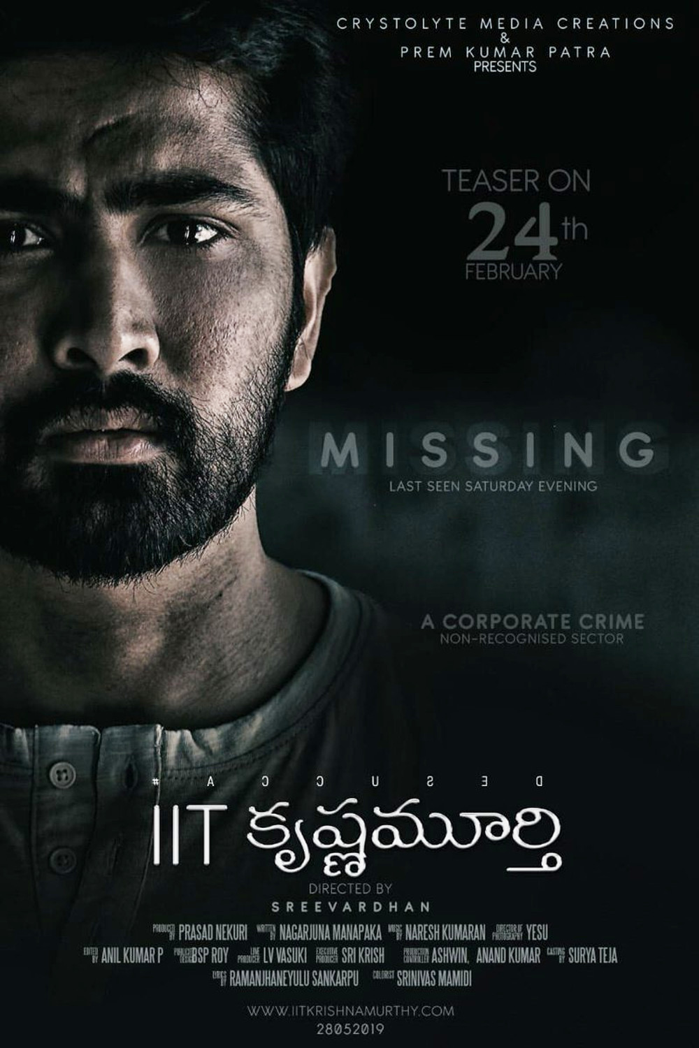 Prudhvi Dandamuri IIT Krishnamurthy Movie First Look Launched, Teaser On Feb 24