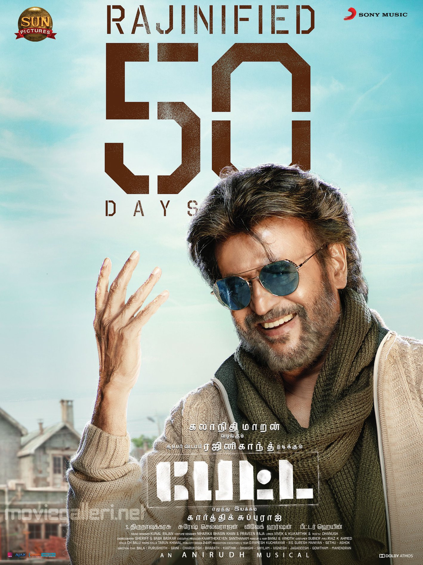 Rajinikanth Petta Movie 50 Days Poster HD