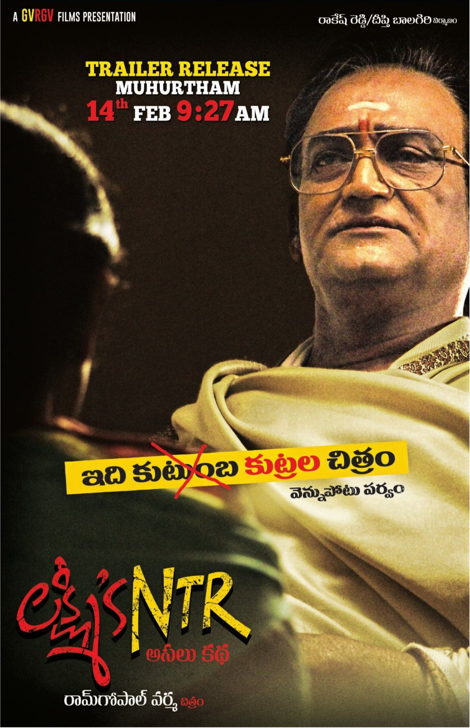 Rajsekhar Aningi in Lakshmi's NTR Movie Trailer Release Today Posters
