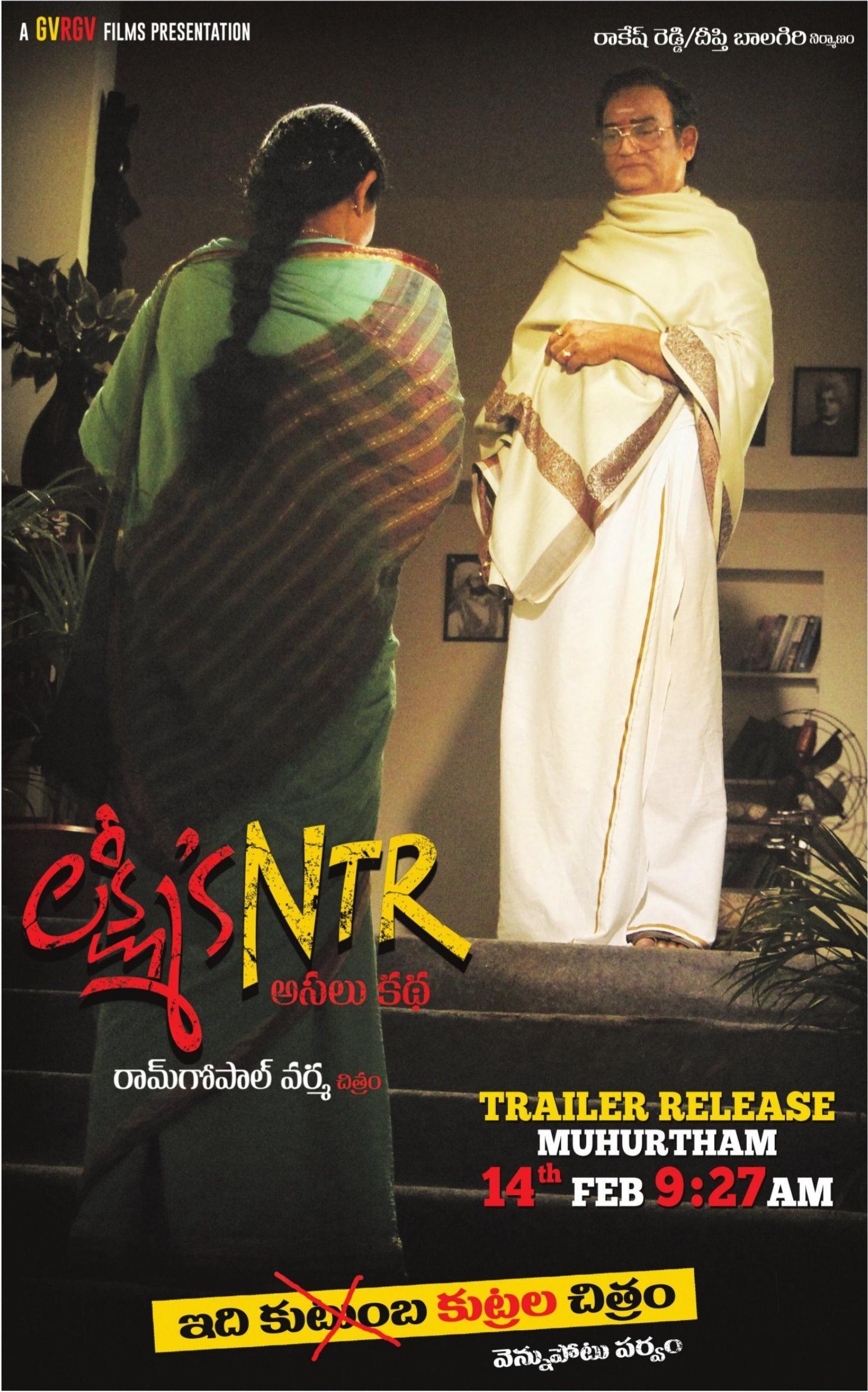 Rajsekhar Aningi in Lakshmi's NTR Trailer Release Today Posters