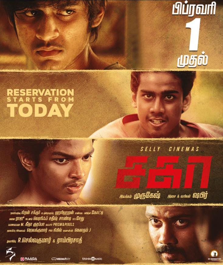 Sagaa Movie Release Posters