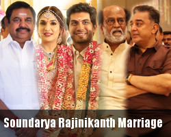 Vishagan Soundarya Rajinikanth Marriage Photos HD