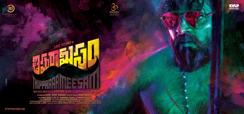 Sree Vishnu Thipparaa Meesam First Look Wallapaper HD