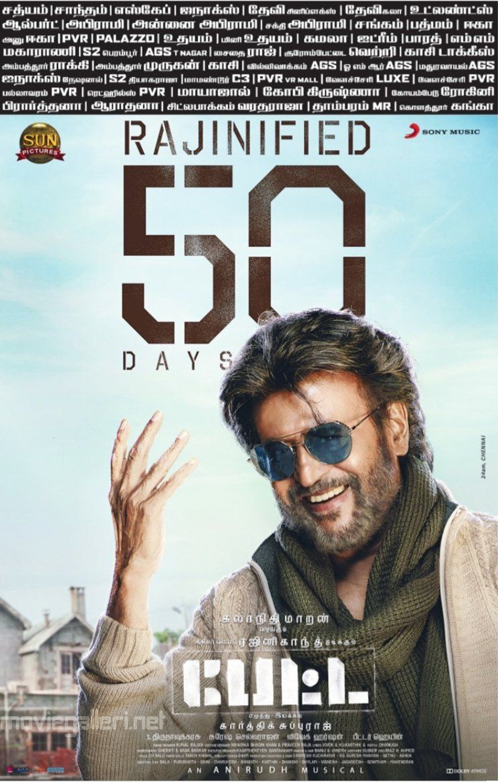 Superstar Rajinikanth Petta Movie 50 Days Poster HD