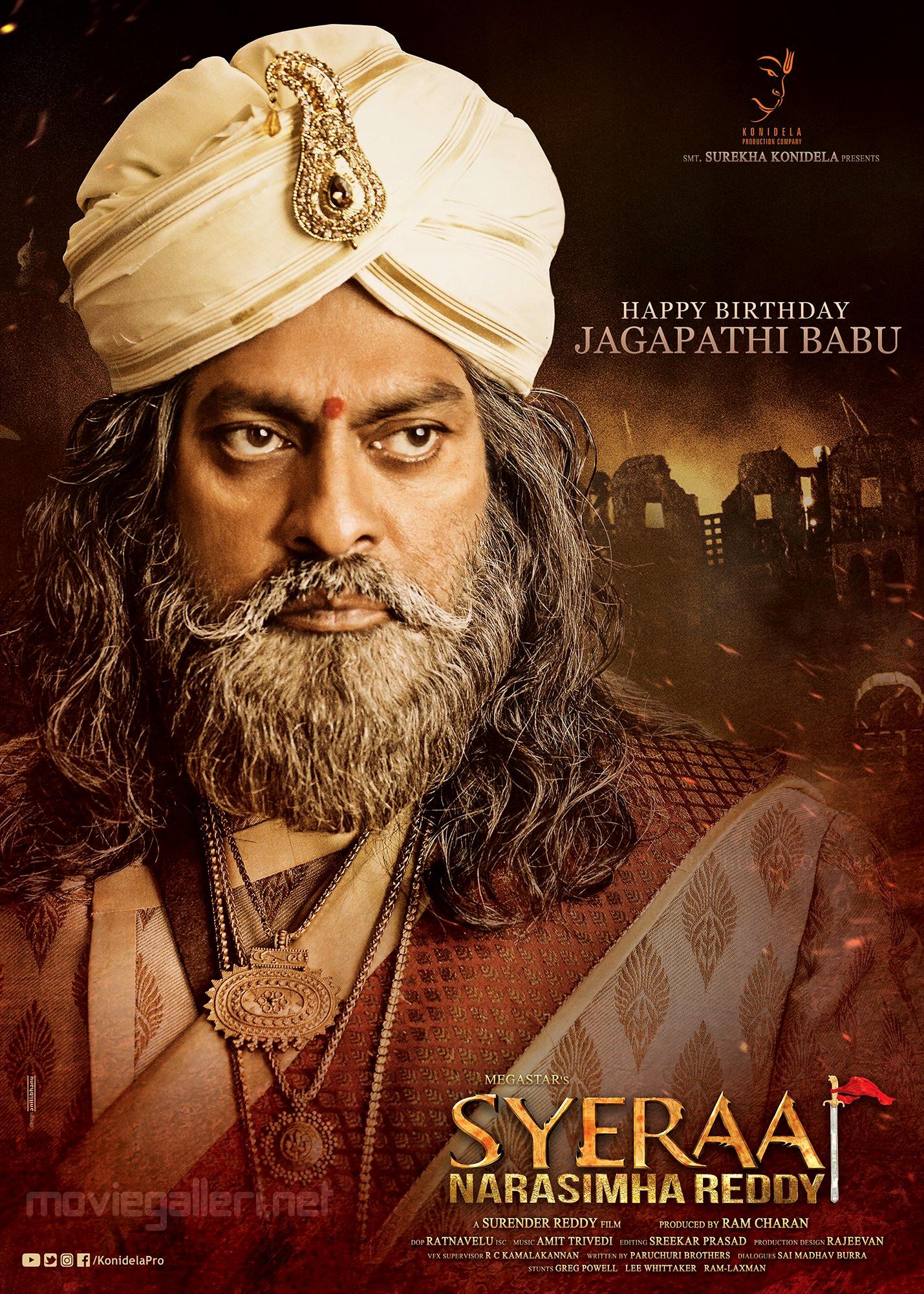 Sye Raa Narasimha Reddy Jagapathi Babu as Veera Reddy HD Poster