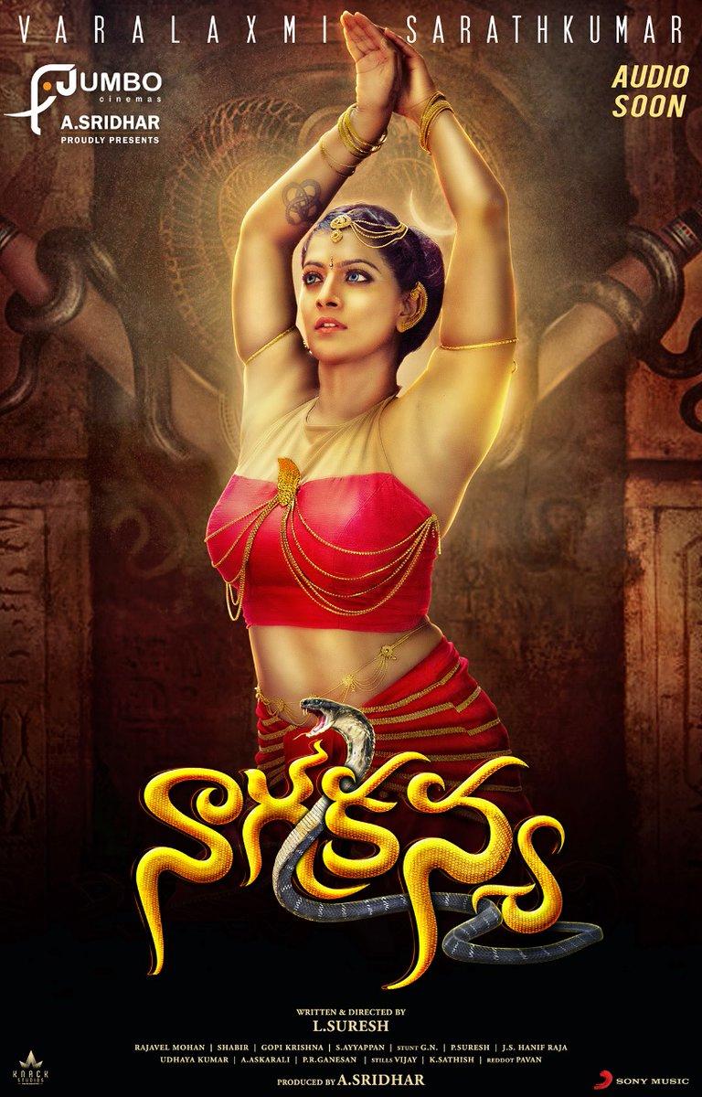 Varalakshmi Sarathkumar in a glamourous role in NagaKanya