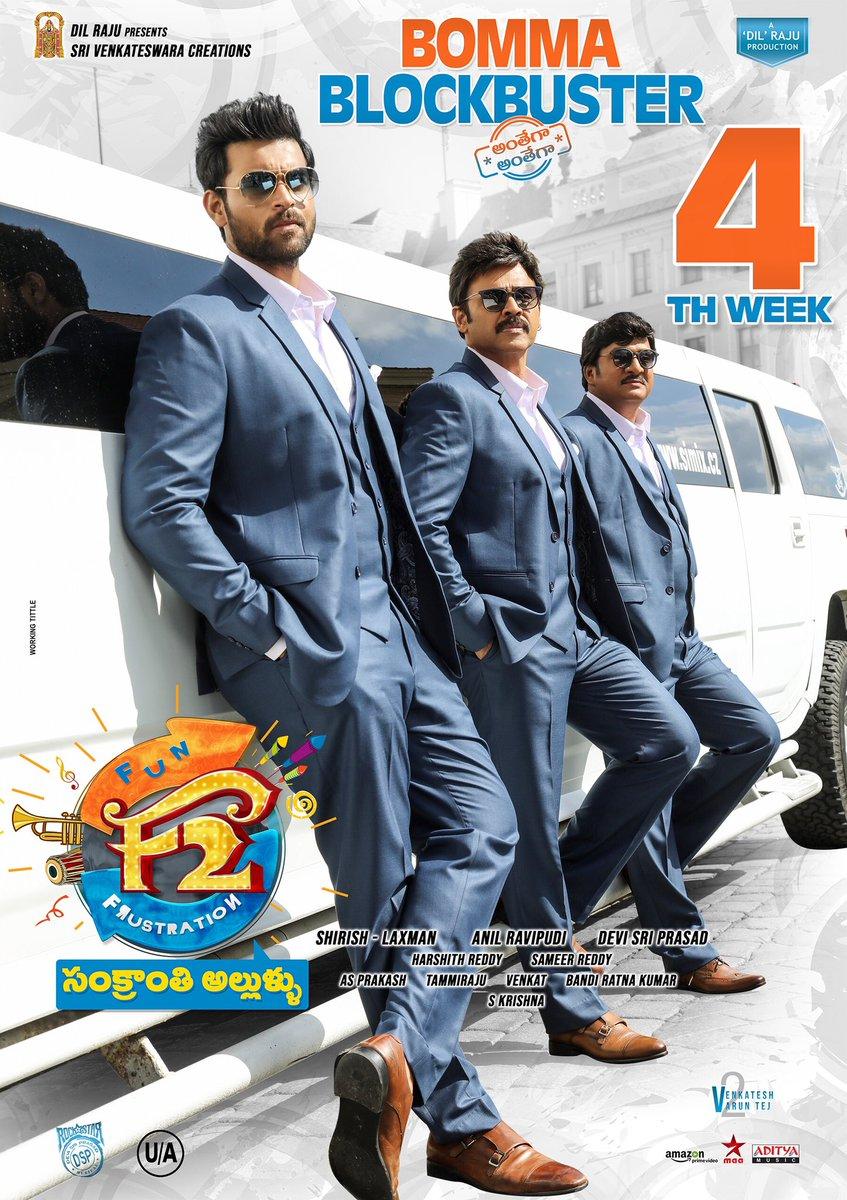 Varun Tej, Rajendra Prasad, Venkatesh in F2 Movie 4th Week Posters