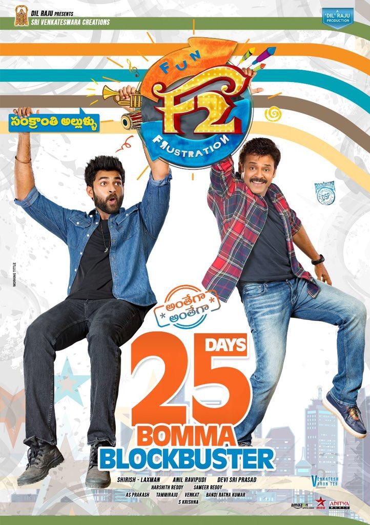 Varun Tej, Venkatesh in F2 Fun And Frustration Movie 25 Days Posters