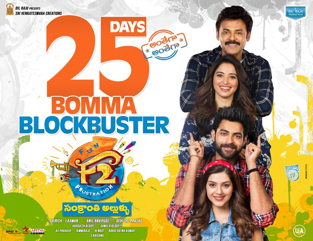 Venkatesh, Tamanna, Varun Tej, Mehreen in F2 Fun And Frustration Movie 25 Days Posters