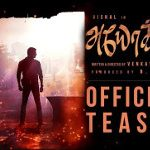 Ayogya Movie Teaser