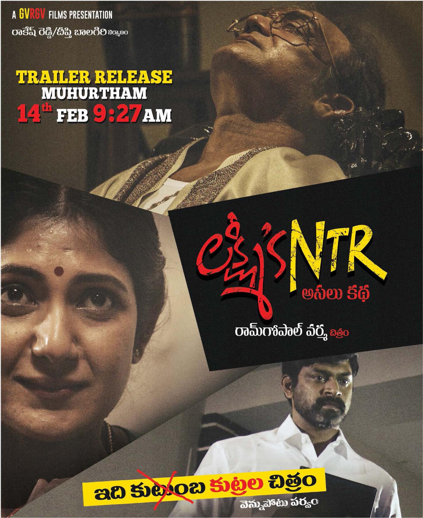 Yagna Shetty, Rajsekhar Aningi in Lakshmi's NTR Movie Trailer Release Today Posters