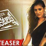 Where is The Venkatalakshmi Teaser