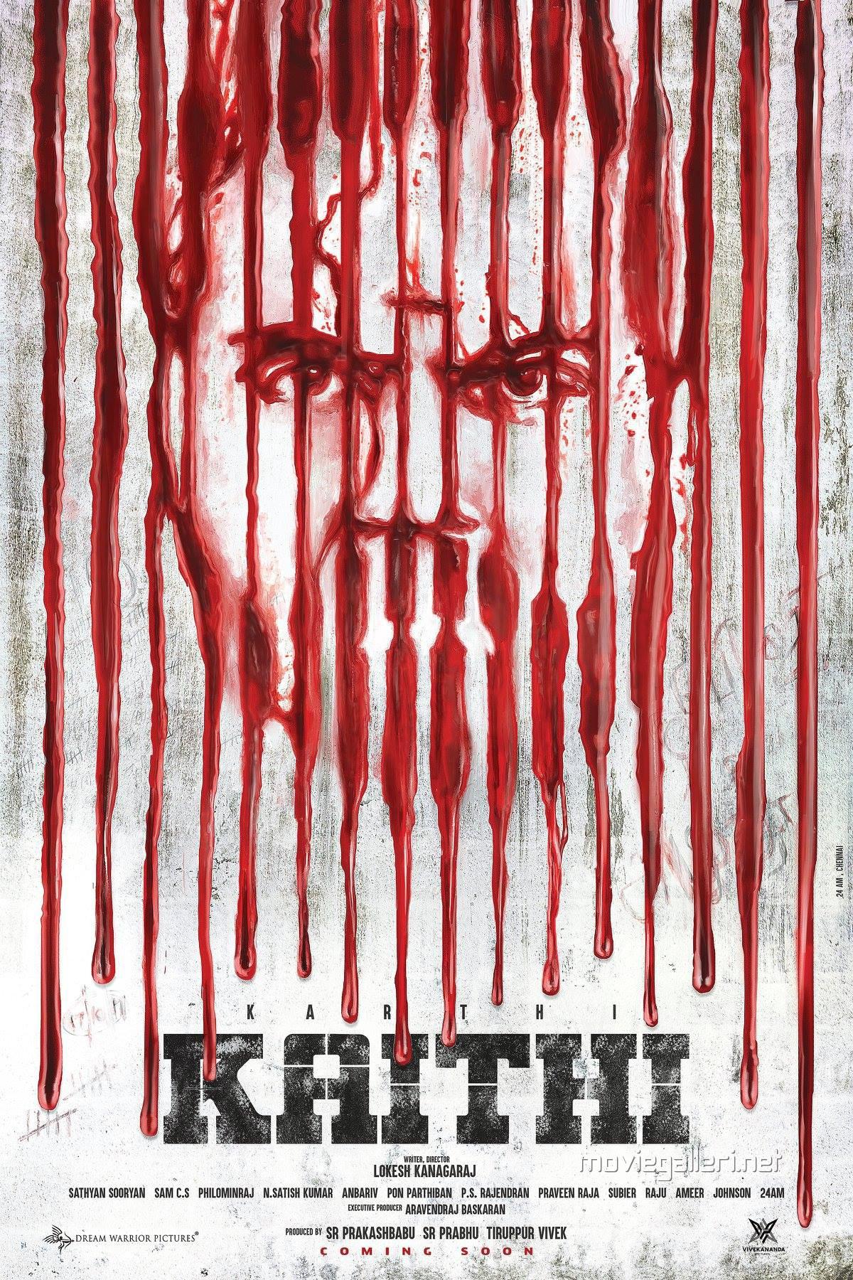 Actor Karthi Kaithi First Look Poster HD