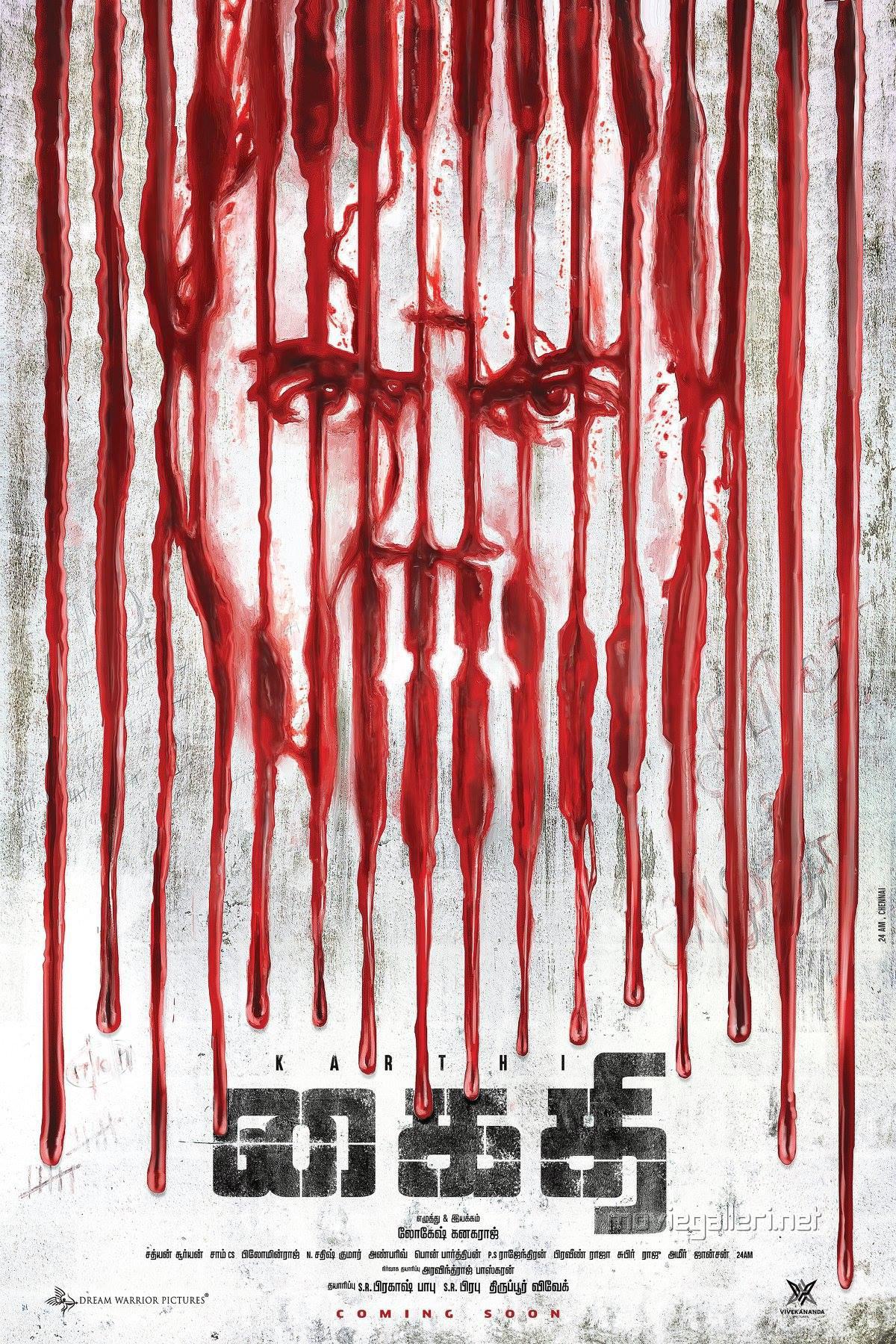 Actor Karthi Kaithi Movie First Look Poster HD