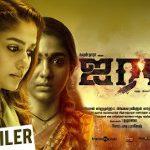 Airaa Movie Trailer