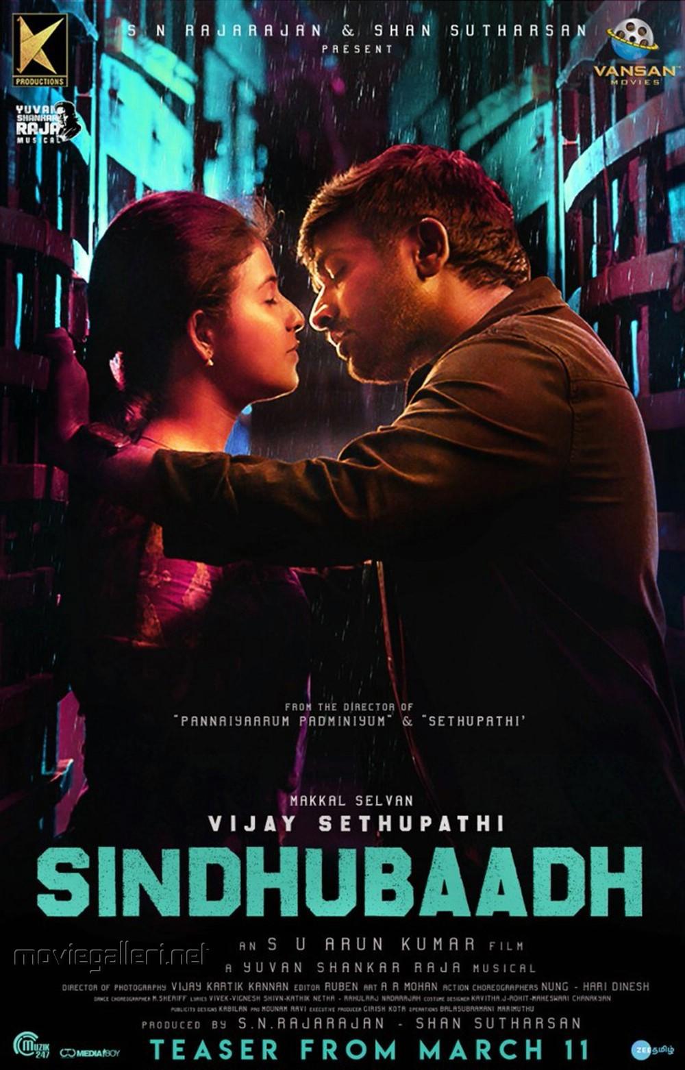 Anjali Vijay Sethupathi Sindhubaadh Movie Second Look Posters HD