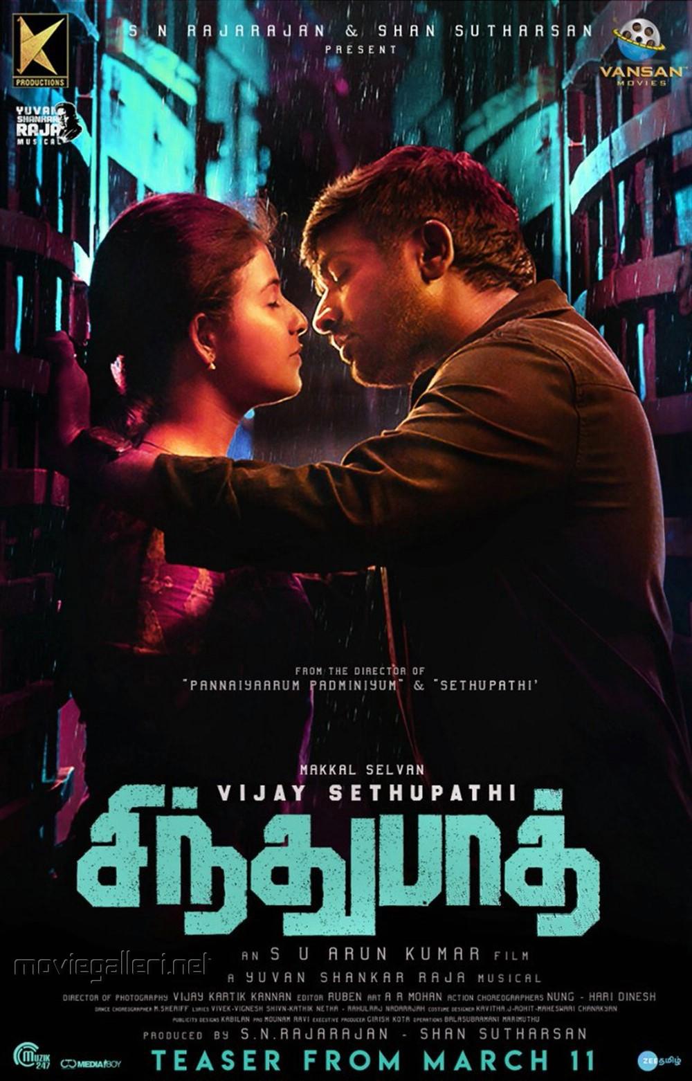 Anjali Vijay Sethupathi Sindhubaadh Movie Teaser on March 11th Posters HD