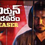 Arjun Suravaram Movie Teaser