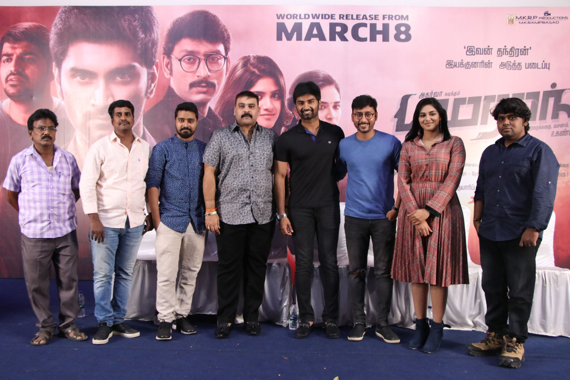 Boomerang Pre Release Event in Chennai