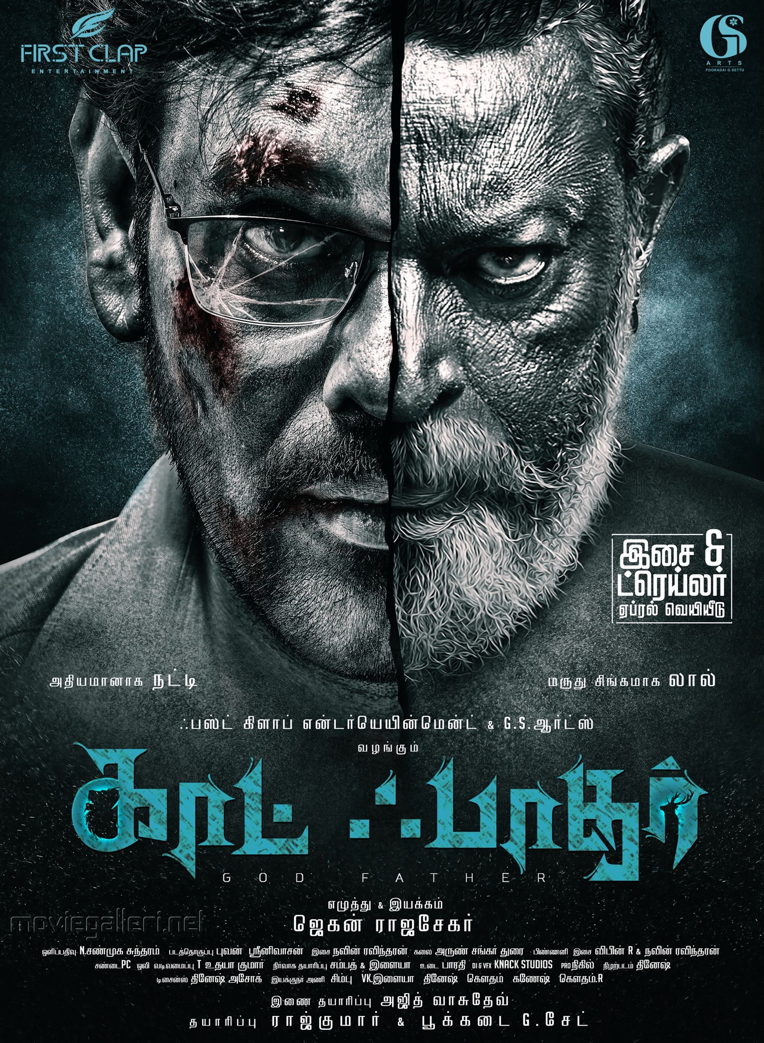 Godfather Movie First Look Poster HD