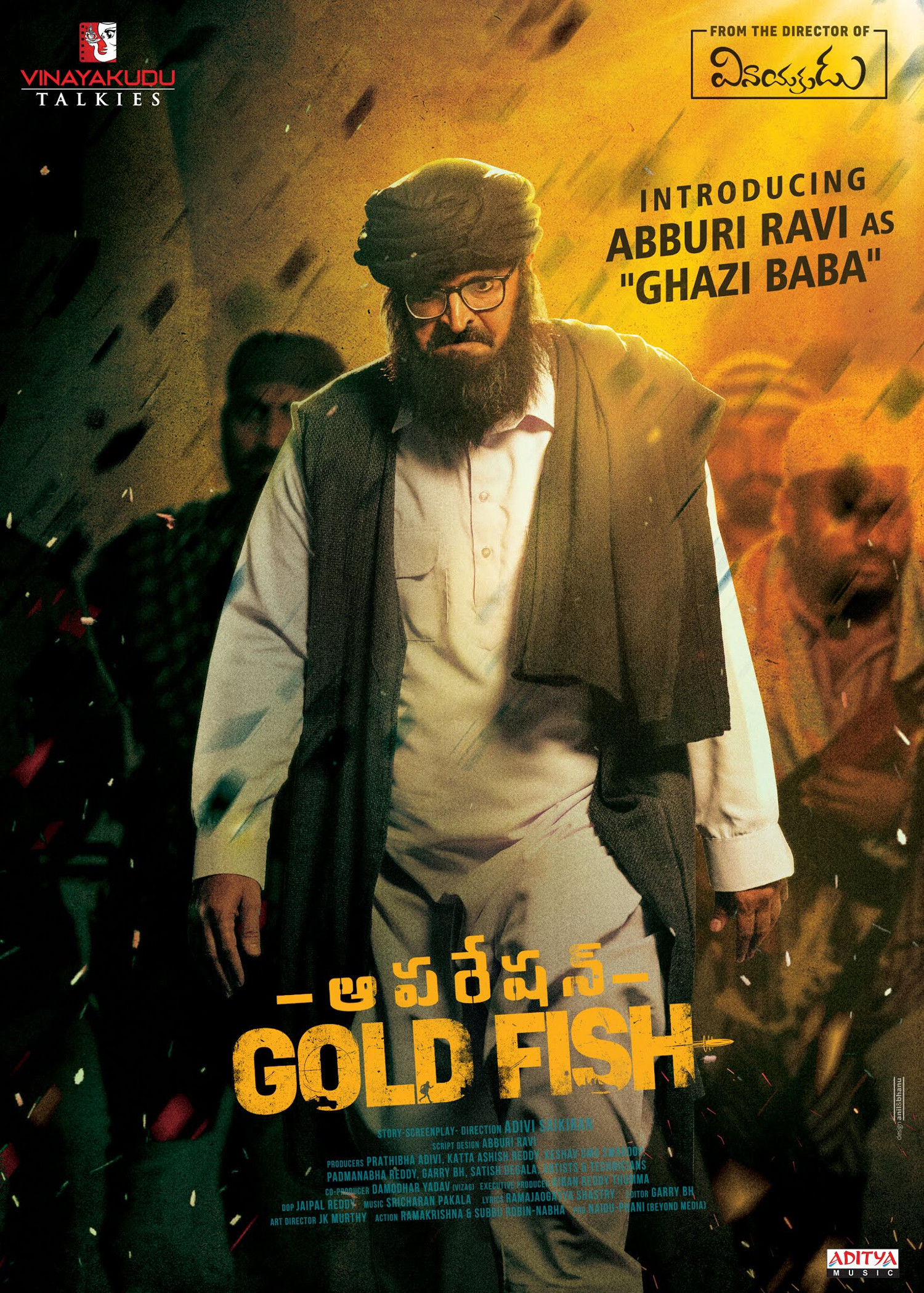 Introducing Abburi Ravi as Ghazi Baba in Operation Gold Fish MOvie Poster HD