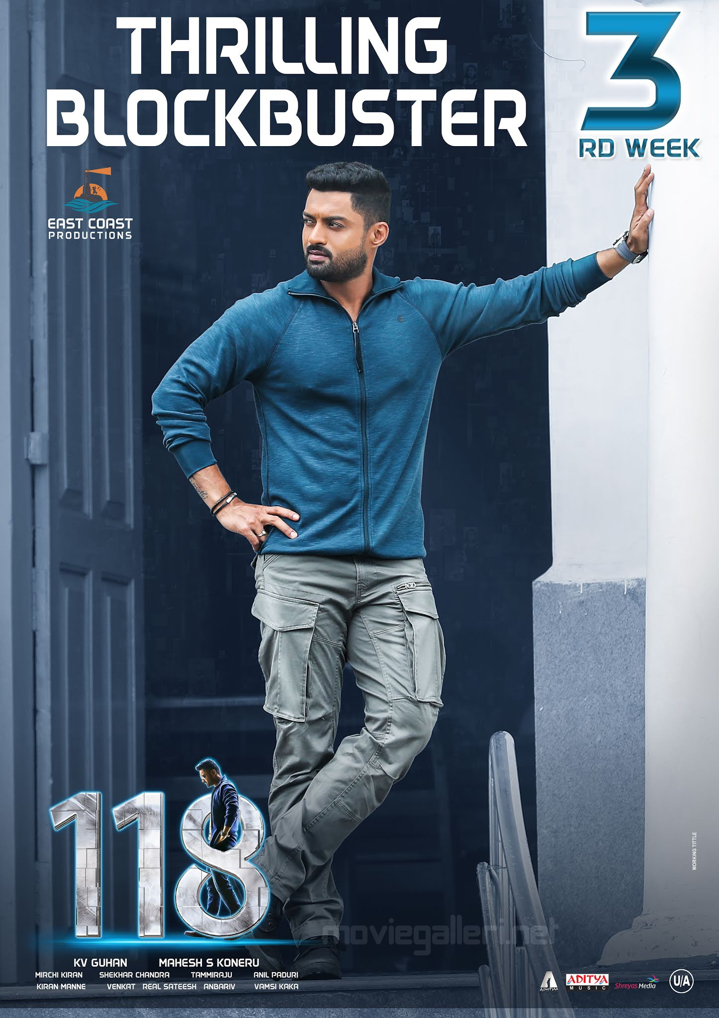 Kalyan Ram 118 Movie 3rd Week Posters HD
