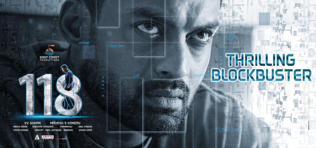 Kalyan Ram in 118 Movie Thrilling Blockbuster Posters