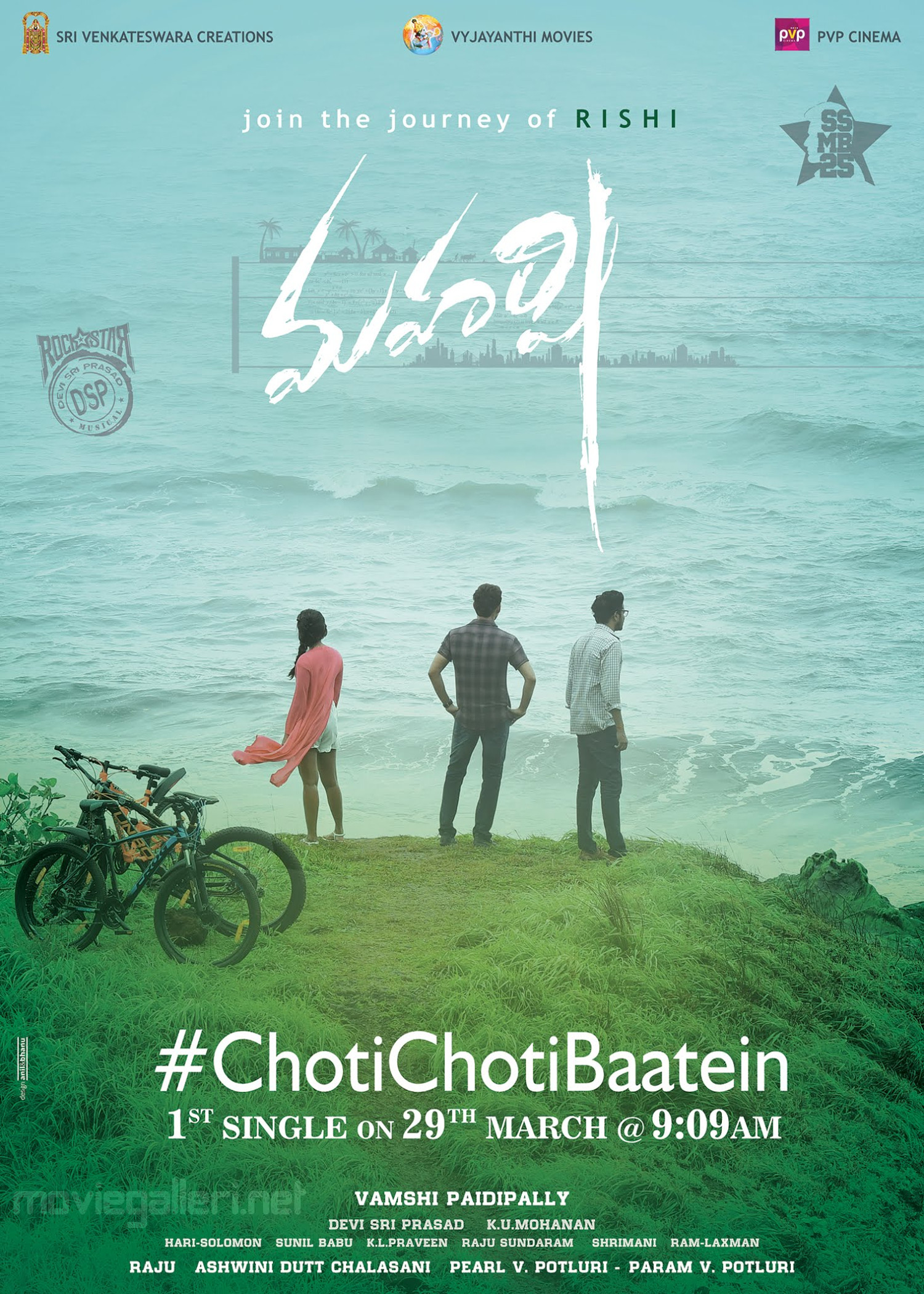 Maharshi Movie First Single Choti Choti Baatein Song Release Posters