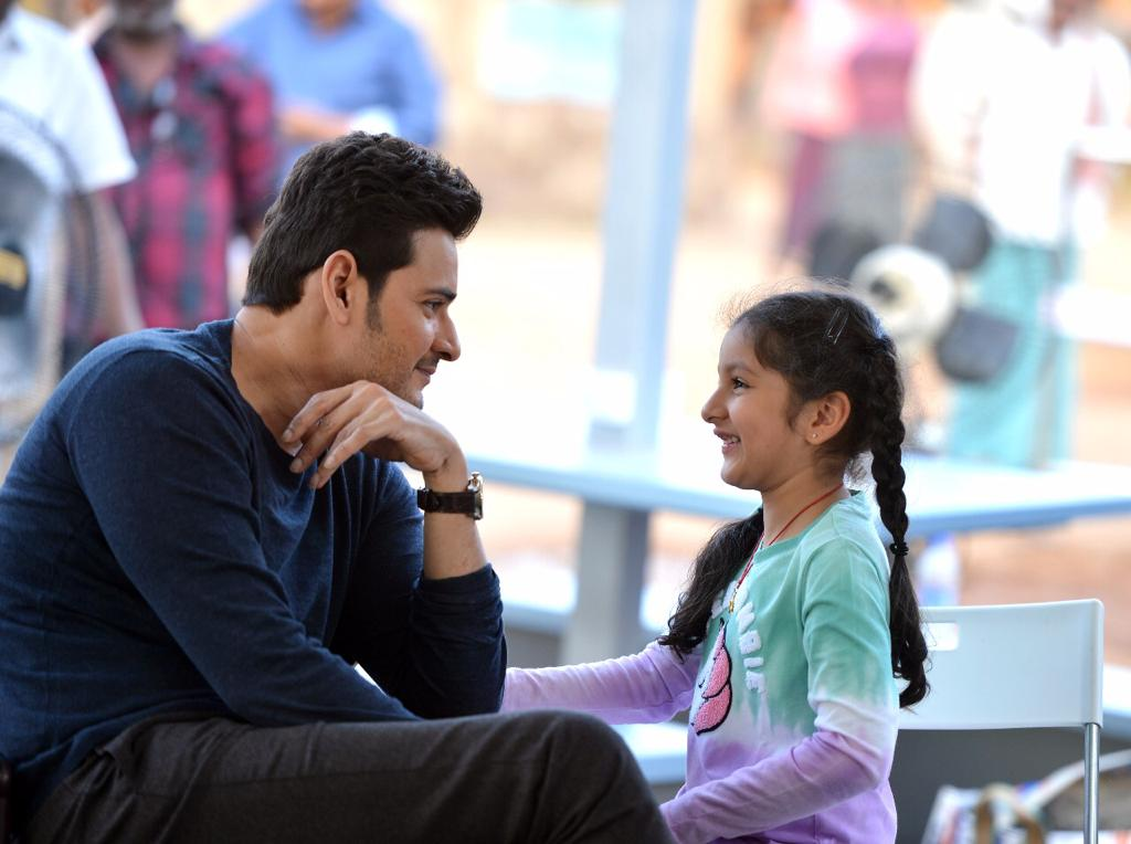 Mahesh Babu daughter Sitara @ Maharshi Movie Location
